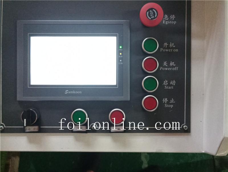 aluminium foil container making machine Control display
